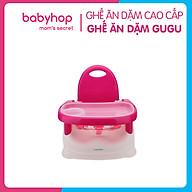 Ghế ăn dặm gugu Babyhop cho bé 3 nấc điều chỉnh kèm đai an toàn, thiết kế chắc chắn có thể gấp gọn, được làm từ nhựa nguyên sinh an toàn cho sức khỏe của bé - Hàng chính hãng thumbnail