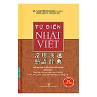 Từ Điển Nhật Việt (Bìa Cứng) thumbnail