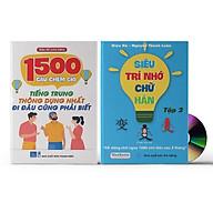Combo 2 sách 1500 Câu chém gió tiếng Trung thông dụng nhất + Siêu trí nhớ chữ Hán tập 02 (In màu, có Audio nghe) + DVD thumbnail