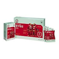 [Combo] Hộp 30 gói 20ml Nước hồng sâm baby No 2 KGC cho trẻ từ 5-7 tuổi, giúp trẻ tăng sức đề kháng, ăn ngon ngủ ngon - Tặng 1 Kẹo sâm 120g thumbnail