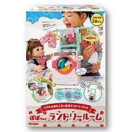 Bộ phụ kiện Búp Bê Popo Chan từ PEOPLE Nhật Bản Máy Giặt Mini Laundry Room - AI808 thumbnail