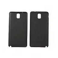 Vỏ nắp lưng thay thế cho Galaxy Note 3 thumbnail