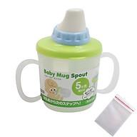 Cốc tập uống cho bé từ 5 tháng 230ml có vòi hút Japan tặng 2 zipper 12cm thumbnail