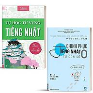 Sách - Combo Chinh Phục Tiếng Nhật Từ Con Số 0 Tập 2 và Tự học từ vựng tiếng nhật theo chủ đề - Học Kèm App Online thumbnail