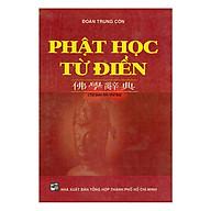 Phật Học Từ Điển thumbnail