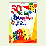 50 Bài Hát Mẫu Giáo Được Yêu Thích thumbnail