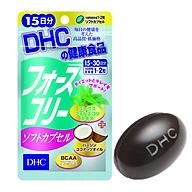 Viên uống Giảm cân bổ sung dầu dừa DHC Forskohlii (Nhập khẩu) thumbnail