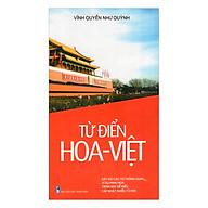 Từ Điển Hoa - Việt thumbnail