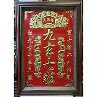 Tranh đồng vàng nguyên chất - LIỄN THỜ - CỬU HUYỀN THẤT TỔ - Chữ Hán thumbnail