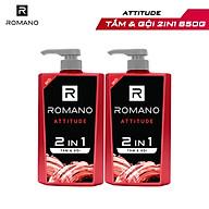 Combo 2 Tắm gội 2 trong 1 Romano hương nước hoa 650g chai thumbnail