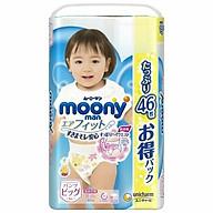Tã bỉm quần moony xanh siêu cộng miếng nội địa Nhật size XL gái 46 miếng thumbnail