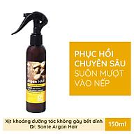 Xịt khoáng phục hồi tóc hư tổn Dr. Sante Argan Hair (0% paraben và hóa chất) 150ml thumbnail