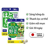 Combo SÁNG HỒNG DA DHC Nhật Bản (Viên uống trắng da và Viên uống rau củ quả) 30 ngày JN-DHC-CB4 thumbnail