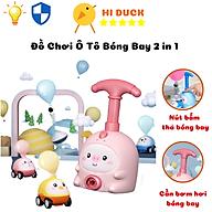 Đồ Chơi Bóng Bay 2 in 1 Kết Hợp Con Vật Cho Bé thumbnail
