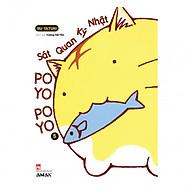 Nhật Ký Quan Sát POYO POYO - Tập 5 thumbnail
