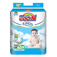 Tã Dán Goo.n Premium Gói Cực Đại M60 (60 Miếng) thumbnail