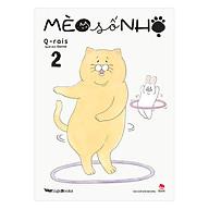 Mèo Số Nhọ - Tập 2 (Tặng Kèm Postcard) thumbnail