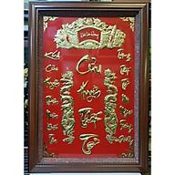 LIỄN THỜ - CỬU HUYỀN THẤT TỔ - Chữ tiếng Việt ( Tranh đồng vàng nguyên chất) thumbnail