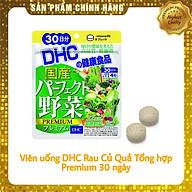 Viên uống DHC Rau Củ Quả Tổng hợp Premium thumbnail
