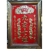 LIỄN THỜ - CỬU HUYỀN THẤT TỔ - Chữ Hán ( Đồng vàng nguyên chất 100%) thumbnail