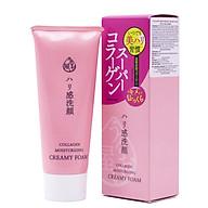 Sữa Rửa Mặt Ngăn Ngừa Lão Hóa Naris Cosmetic Uruoi Collagen Moisturizing Creamy Foam 100g Hàng Chính Hãng thumbnail