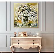 Tranh treo tường vuông CÚC HỌA MI TRẮNG SIÊU ĐẸP,, phong cách CỔ ĐIỂN, sang trọng, phong cách sơn dầu,in canvas , kèm khung màu gỗ, trắng, đen,,siêu nhẹ PVP-DC1V40 thumbnail