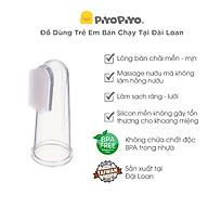 Bàn chải rơ lưỡi Silicone cho bé Piyo Piyo (6M+) - PY830016 thumbnail