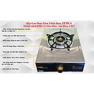 Bếp Gas Đơn Toàn Thân Inox Seika SKB059B - Hàng Chính Hãng thumbnail