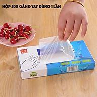 hộp găng Tay Nilong Dùng 1 Lần 200 Cái BY9046 thumbnail