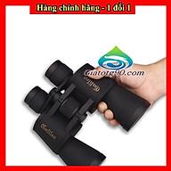 - Ống nhòm Galileo Quân đội Mỹ đặc chủng 8x40 Wide Angle Binoculars (Đen) thumbnail