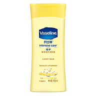 Sữa dưỡng thể Vaseline Moisturising Lotion 100ml (Lotion dưỡng thể Lotion dưỡng ẩm cho cơ thể) (Giao hàng ngẫu nhiên mới và cũ đóng gói) thumbnail