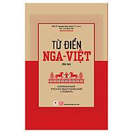 Từ Điển Nga - Việt (Bỏ Túi) thumbnail