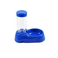 Bình uống nước tự động dành cho chó mèo thumbnail