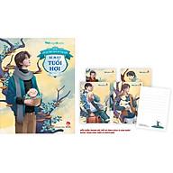 Hồ Sơ Tính Cách 12 Con Giáp - Bí Mật Tuổi Hợi (Tặng Kèm Postcard) thumbnail