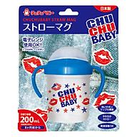Bình Uống Nước Có Ống Hút Bé Trai ChuChu Baby - Xanh thumbnail