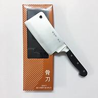 Dao chặt xương cao cấp cỡ vừa SuperChef lưỡi dài 15.2cm Tiêu chuẩn Nhật Bản Dao-G thumbnail