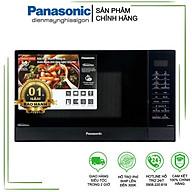 Lò vi sóng Panasonic NN-ST65JBYUE thumbnail