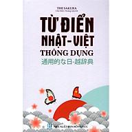 Từ Điển Nhật - Việt Thông Dụng (Tặng Thẻ Flashcard Từ Vựng Kanji) thumbnail