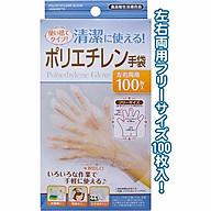 Hộp 100 bao tay nilon dùng chế biến thực phẩm an toàn vệ sinh tặng 2 zipper 10cm thumbnail