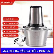 Máy Xay Thịt Cối Inox Chefman CM - 822i, Máy Xay Thực Phẩm Đa Năng Công Suất Lớn Dung Tích 2l thumbnail