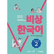 Tiếng Hàn Ứng Dụng Học Nhanh, Thực Hành Ngay Trung Cấp 2 thumbnail