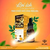 Keo Ong BeeLab+ thumbnail