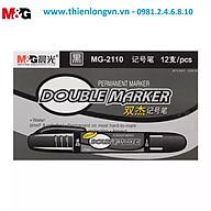 Hộp 12 cây bút lông dầu 2 đầu M&G - 2110 màu đen thumbnail