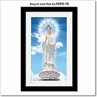 Đồng hồ tranh PGPIC-75 thumbnail