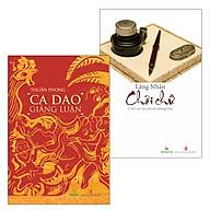 Combo Ca dao giảng luận và Chơi chữ thumbnail