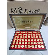 Thực phẩm bảo vệ sức khỏe samsung Gumjeehwan do thumbnail