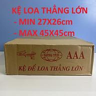 KỆ TREO LOA THẲNG AAA HOÀNG TÂM ,HÀNG CHÍNH HÃNG ,DÙNG CHO LOA LỚN thumbnail