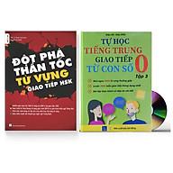 Sa ch-Combo 2 sách Đô t pha tư vư ng HSK giao tiê p tập 1( Audio Nghe Toàn Bộ Ví Dụ Phân Tích Ngữ Pháp)+Tự Học Tiếng Trung Giao Tiếp Từ Con Số 0 Tập 3 (Có audio nghe)+DVD ta i liê u thumbnail