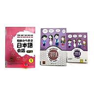 Combo Tiếng Nhật Thật Là Đơn Giản Cho Người Mới Bắt Đâu + Joyful Japanese Tiếng Nhật Vui Nhộn Tập Viết + Joyful Japanese - Tiếng Nhật Vui Nhộn - Từ Vựng ( tặng kèm bút chì dễ thương ) thumbnail