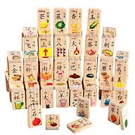 Bộ Thẻ gỗ 2 mặt Flashcard từ vựng Tiếng Hoa thumbnail